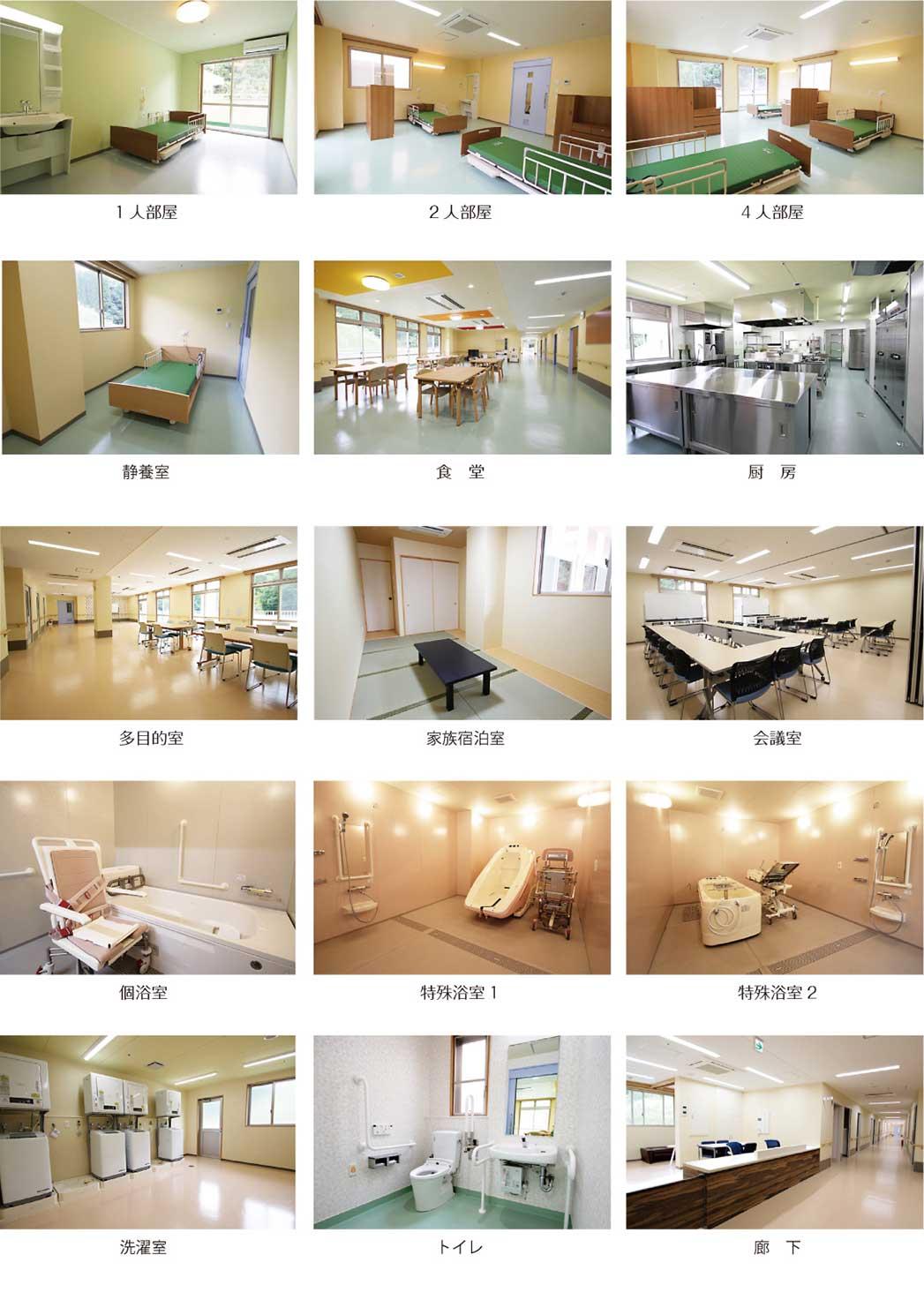 ほしの郷・長南 施設の写真